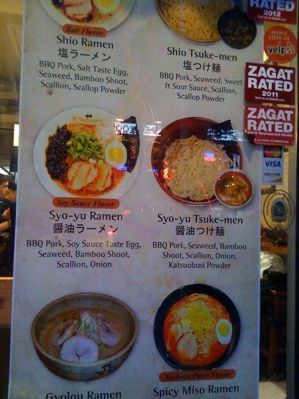 Setagaya Ramen menu