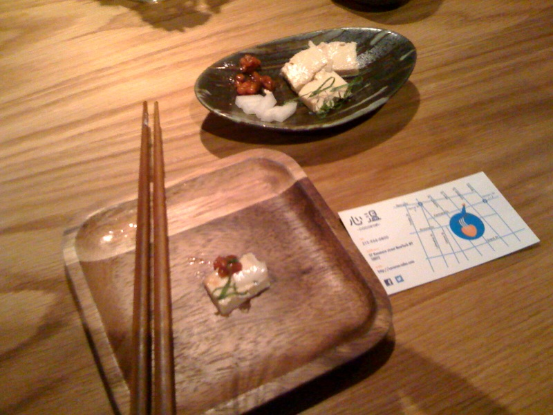 Cocoron - Moro Tofu