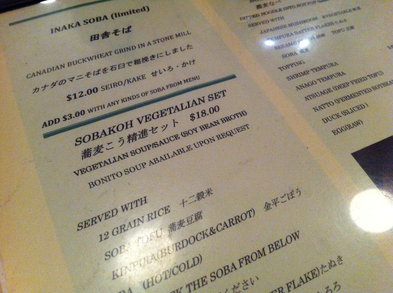 SobaKoh menu
