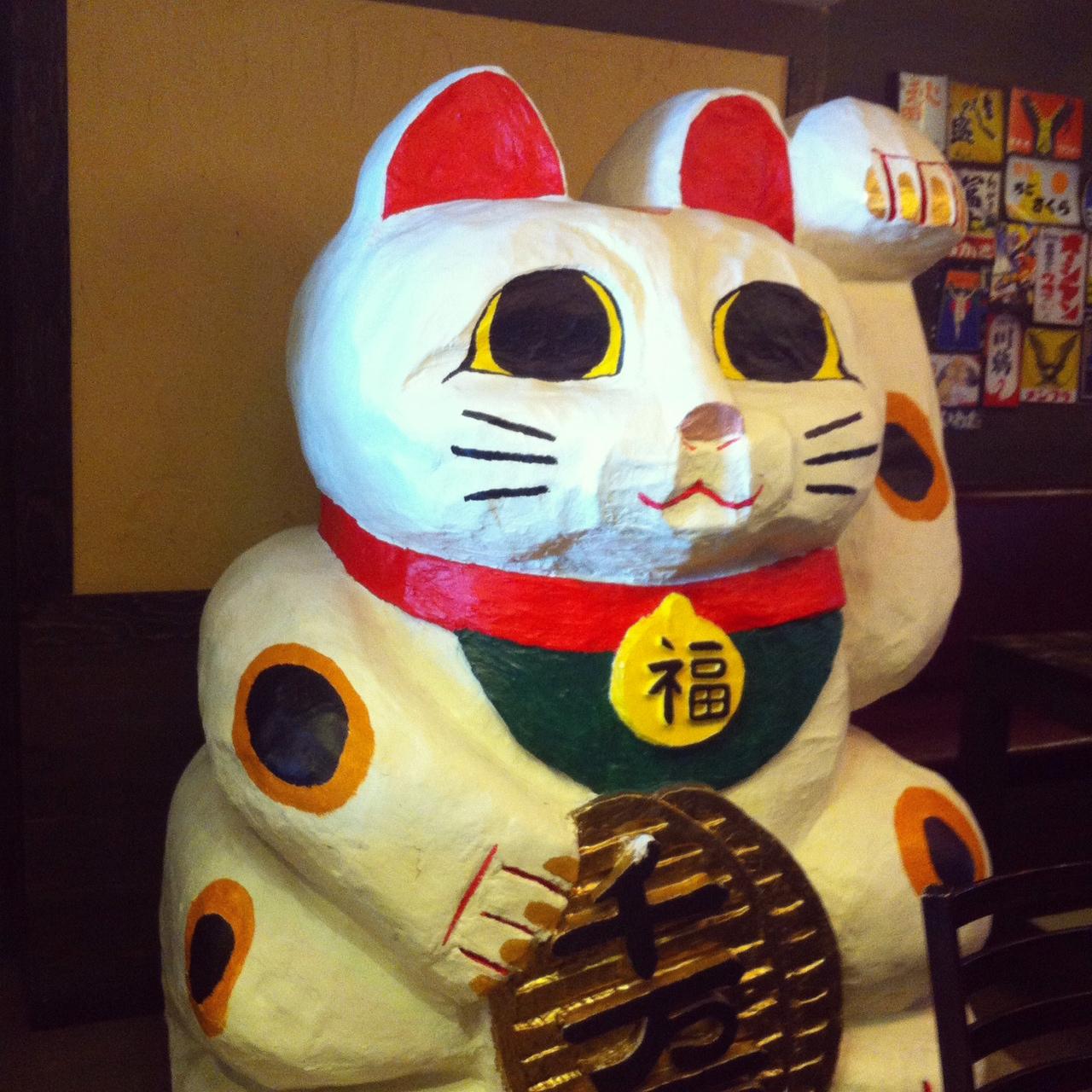 Lucky Cat Ramen, Midtown East