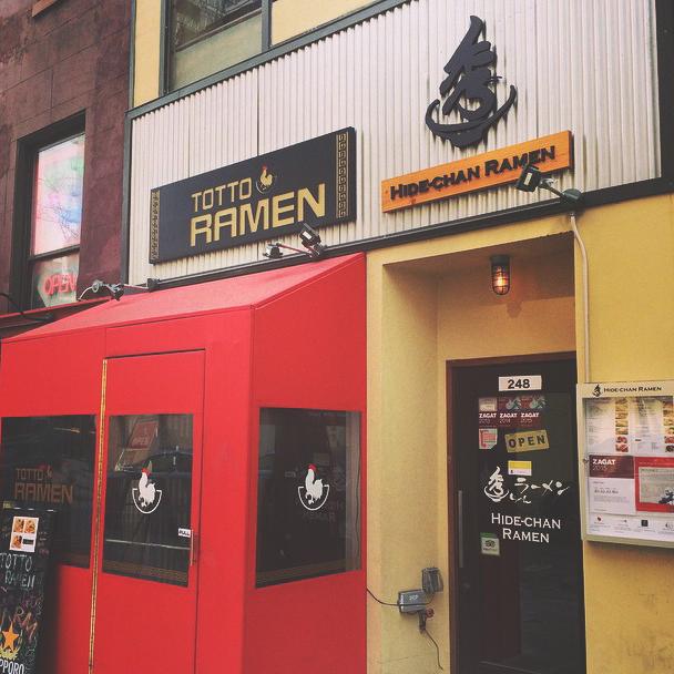 Hide-Chan Ramen, Midtown East