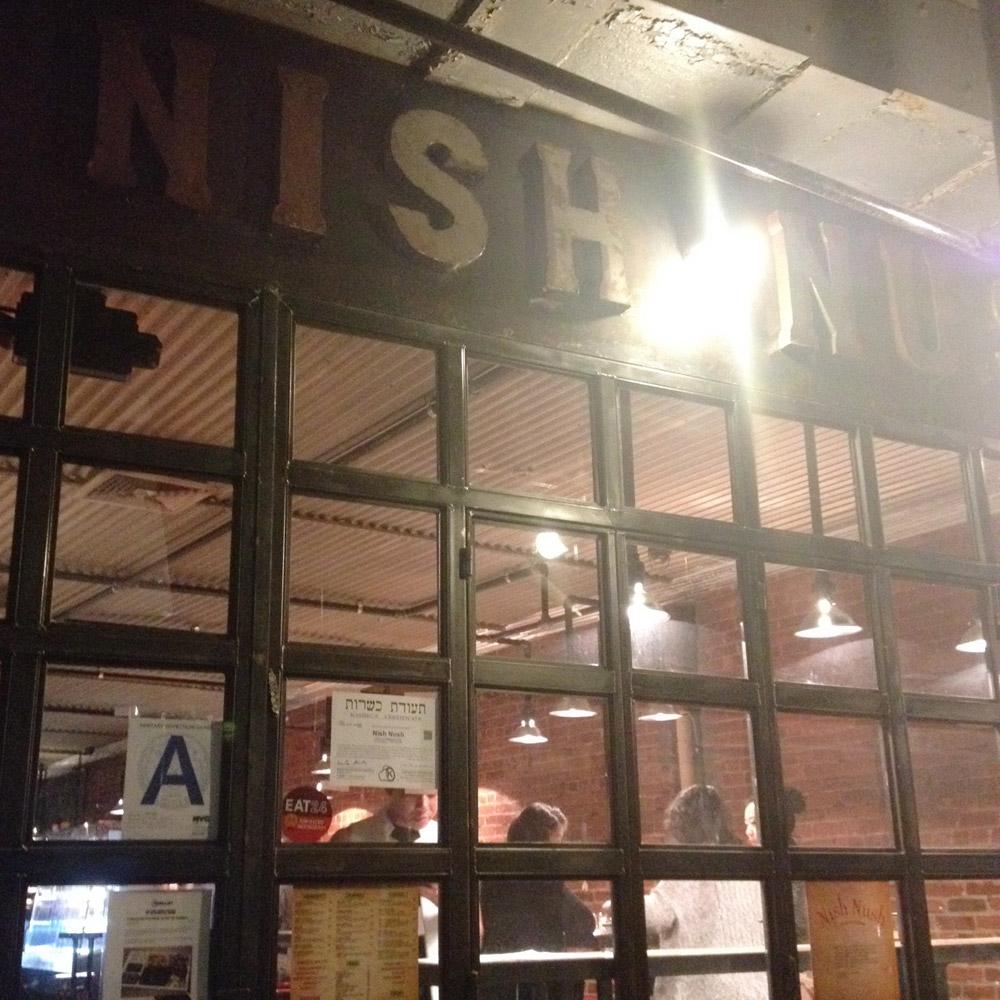 Nish Nush, Financial District