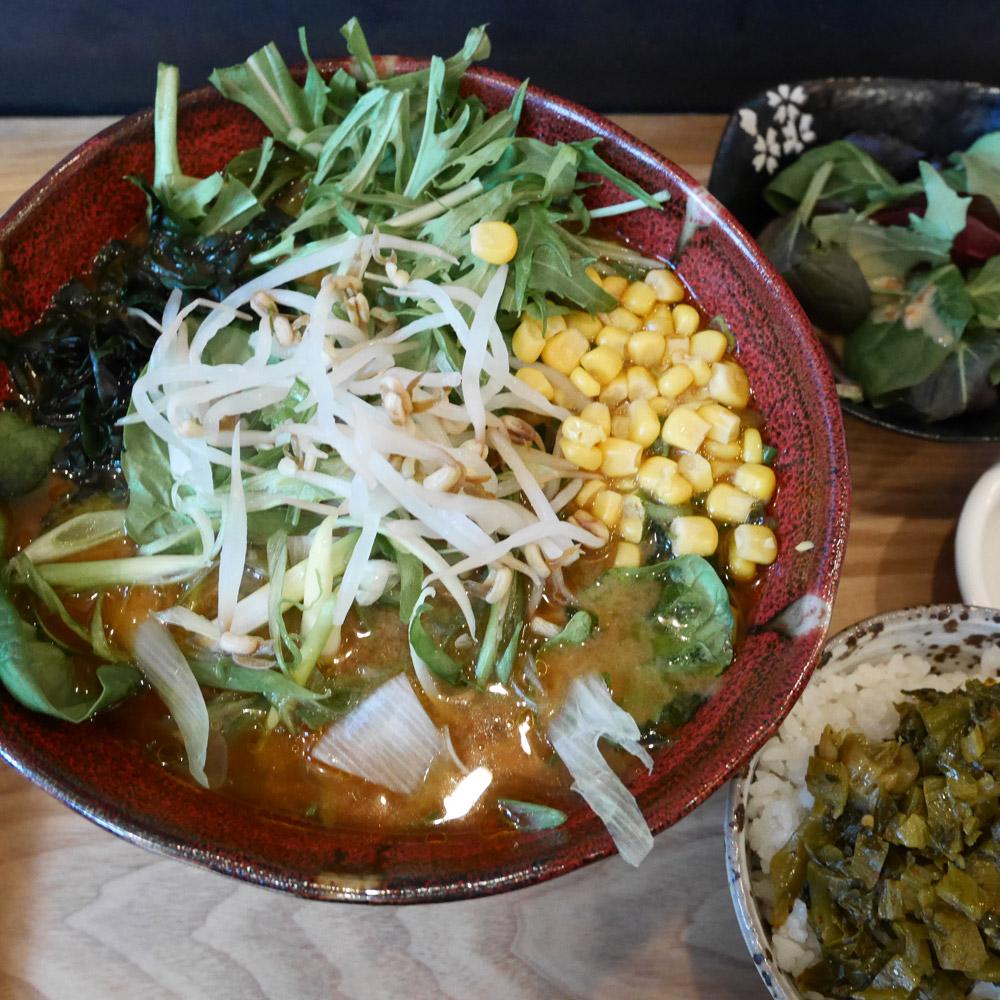 Vegetarian Miso Ramen, Ramen by Mew