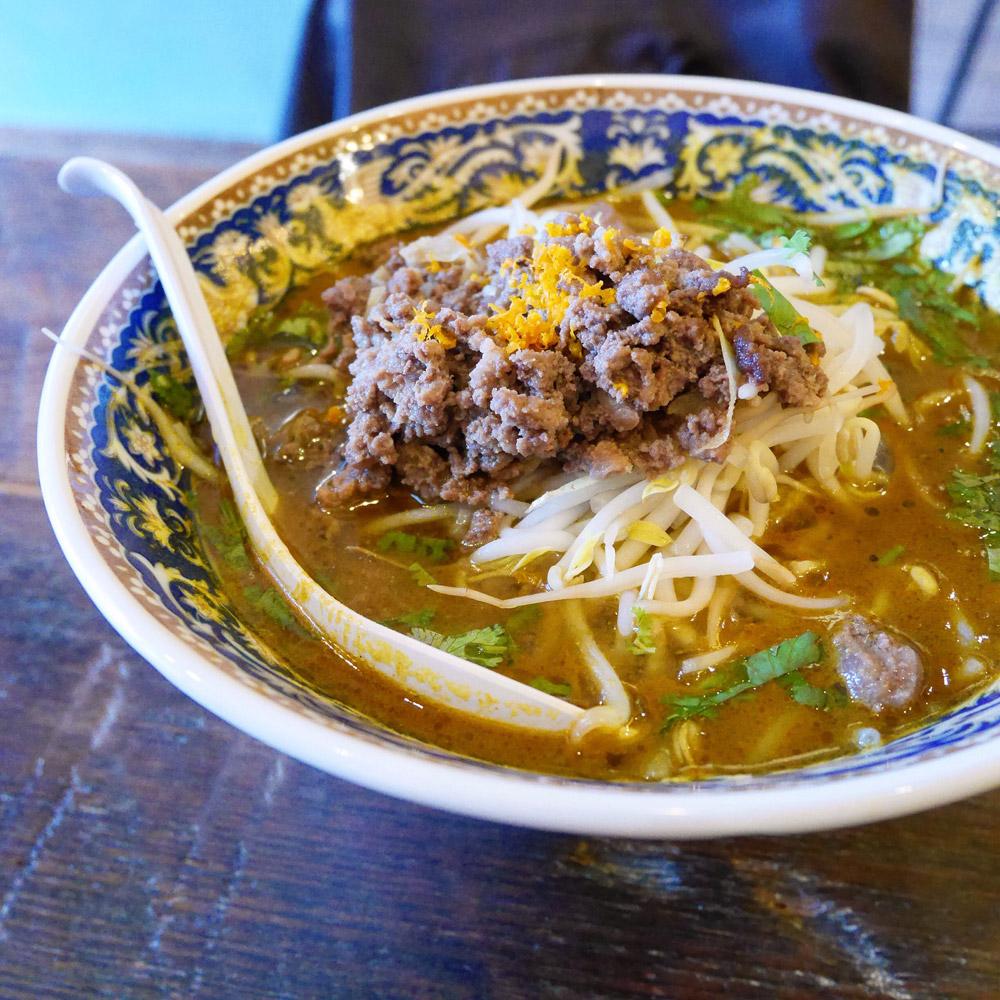 Curry Spiced Ramen, Nakamura