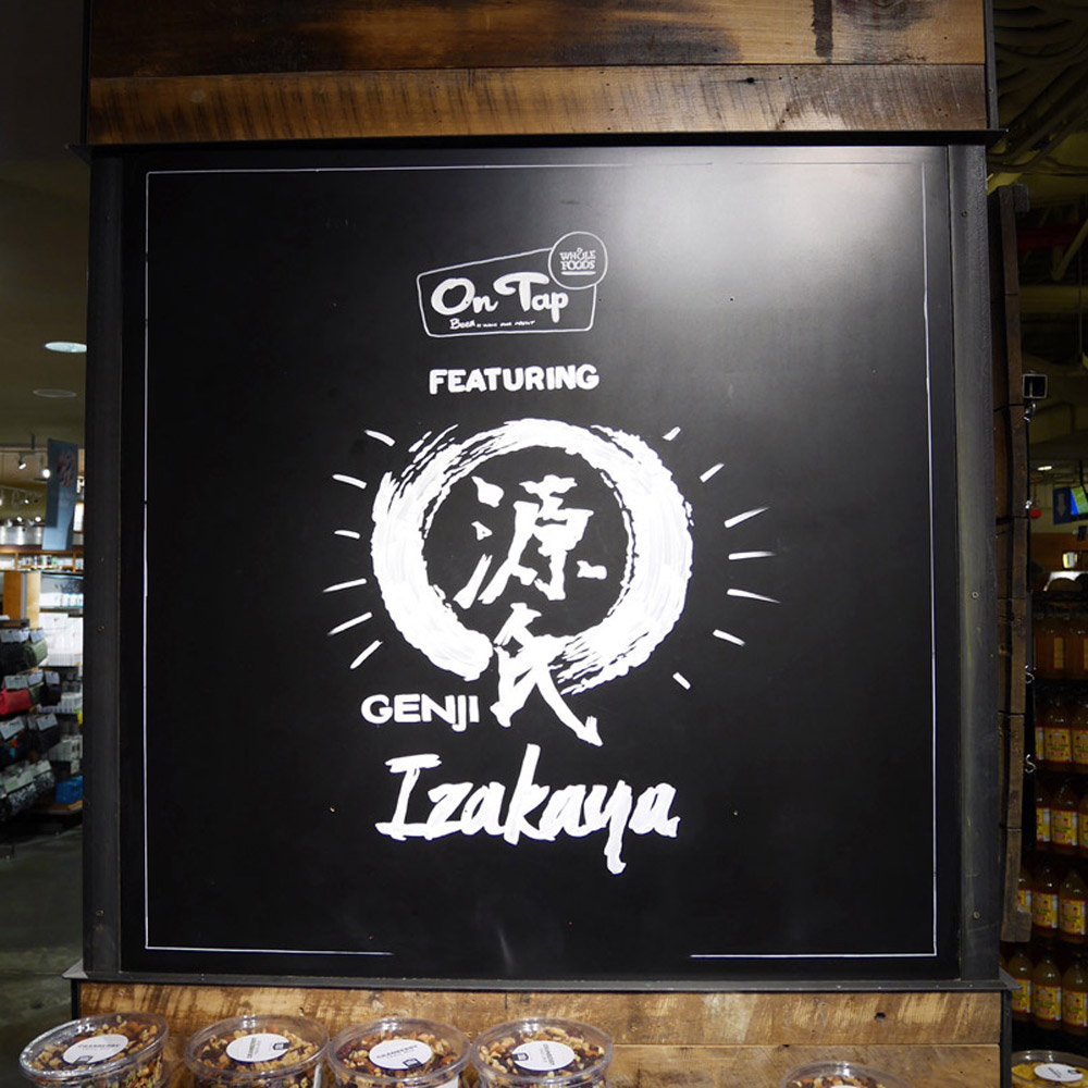 Genji Izakaya, Whole Foods Columbus Circle
