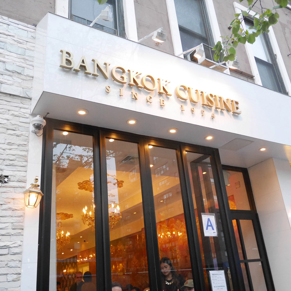 Bangkok Cuisine, Upper East Side