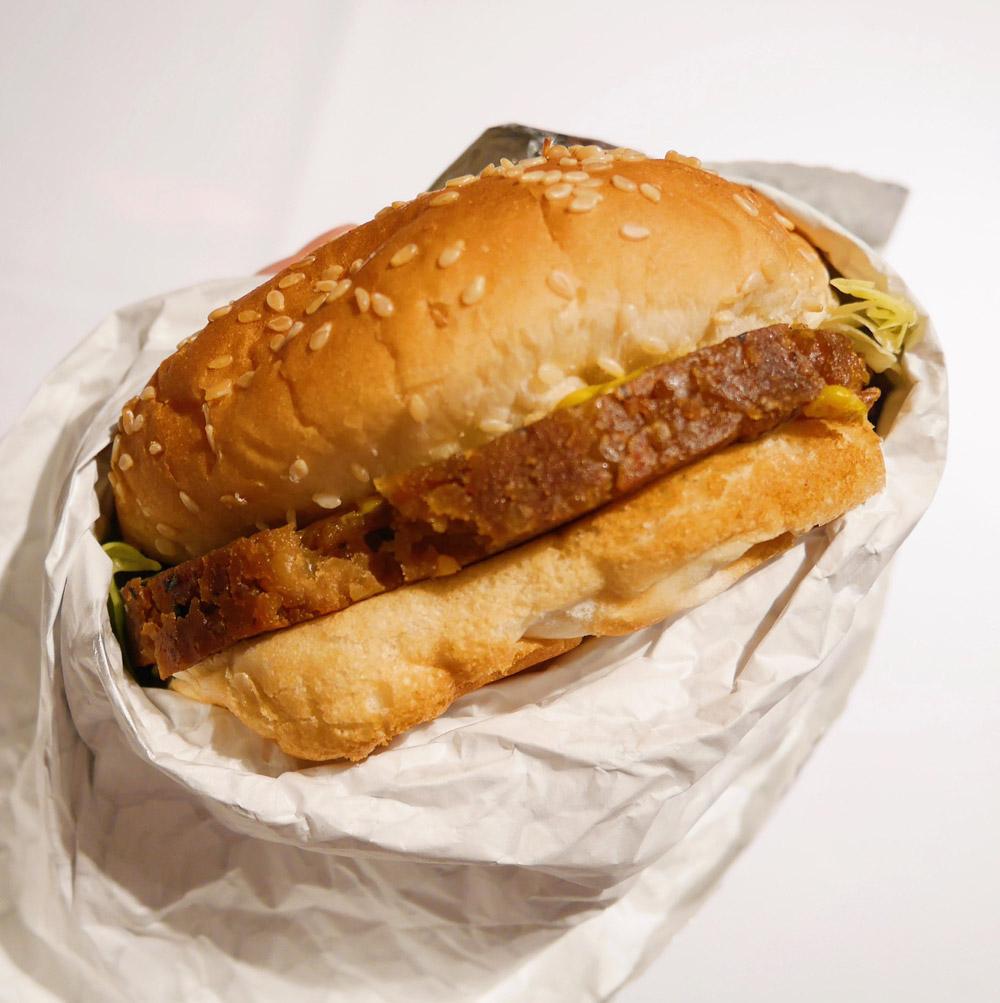 Marty's Original World Famous Burger, 2016 NYC Vegetarian Food Festival