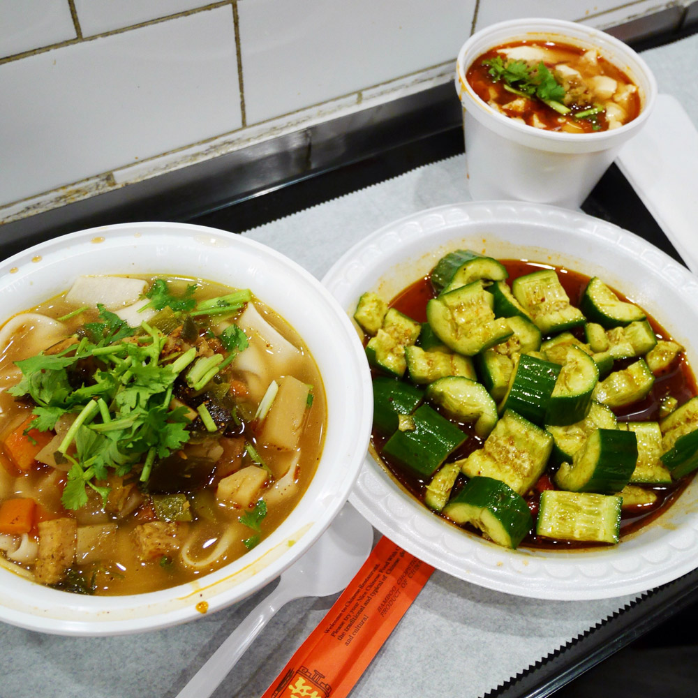 Xian famous foods vegan hand pulled noodles in new york city by xian famous foods midtown west forumfinder Images