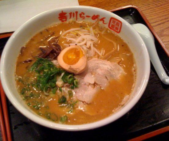 Terakawa Ramen - Miso Ramen