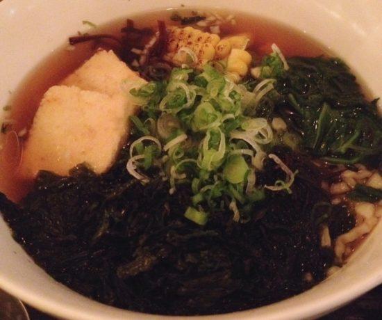 Vegan Yasai Ramen, Hinata Ramen