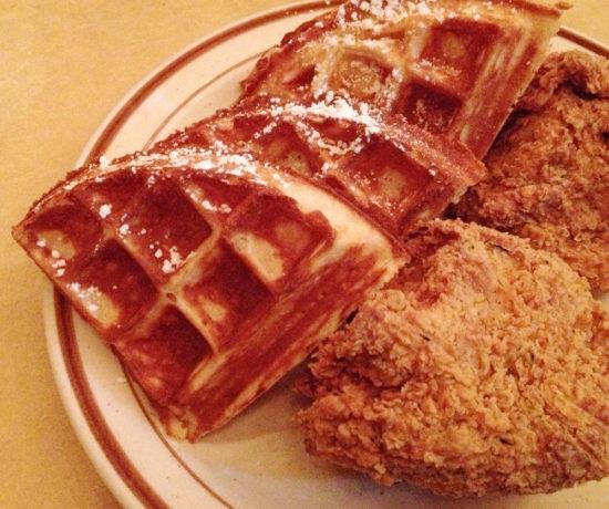 Vegetarian Fried Chicken, Sweet Chick, Lower East Side