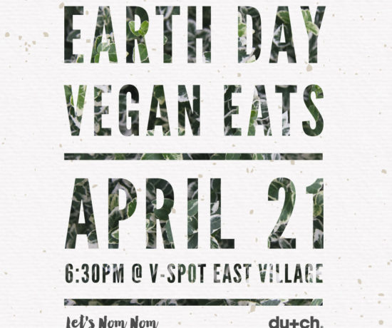 Earth Day Event Invitation