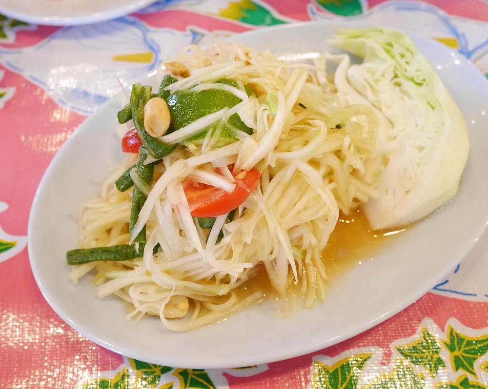 Vegan Papaya Salad, Pok Pok Northwest Portland