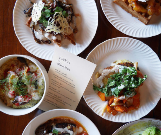 Folklore Brunch Popup by Chef Sean Sigmon at Blank Slate Bar