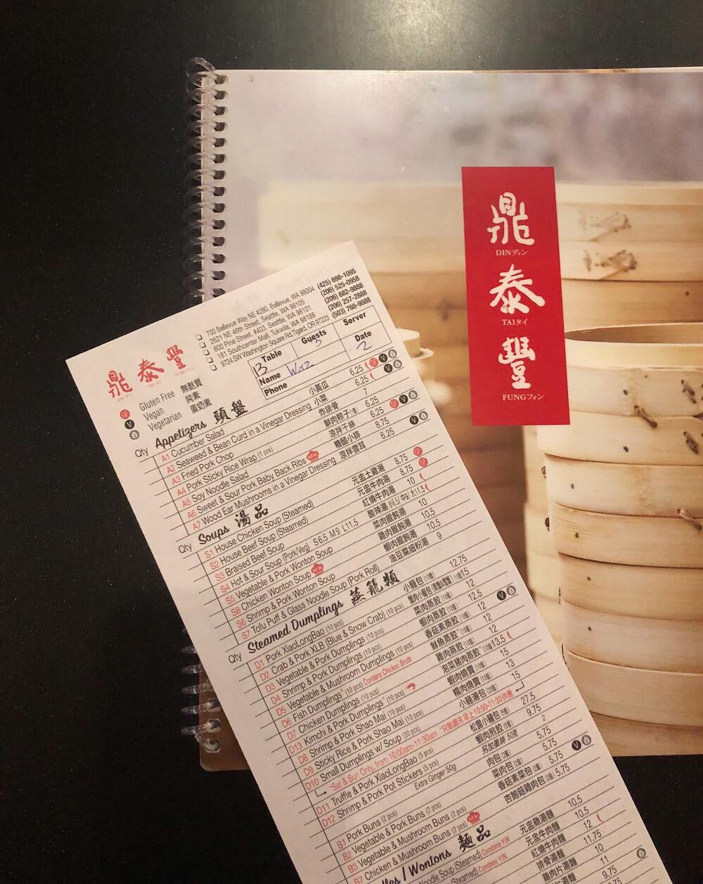 Din Tai Fung - Vegan Vegetarian Gluten-Free Menu