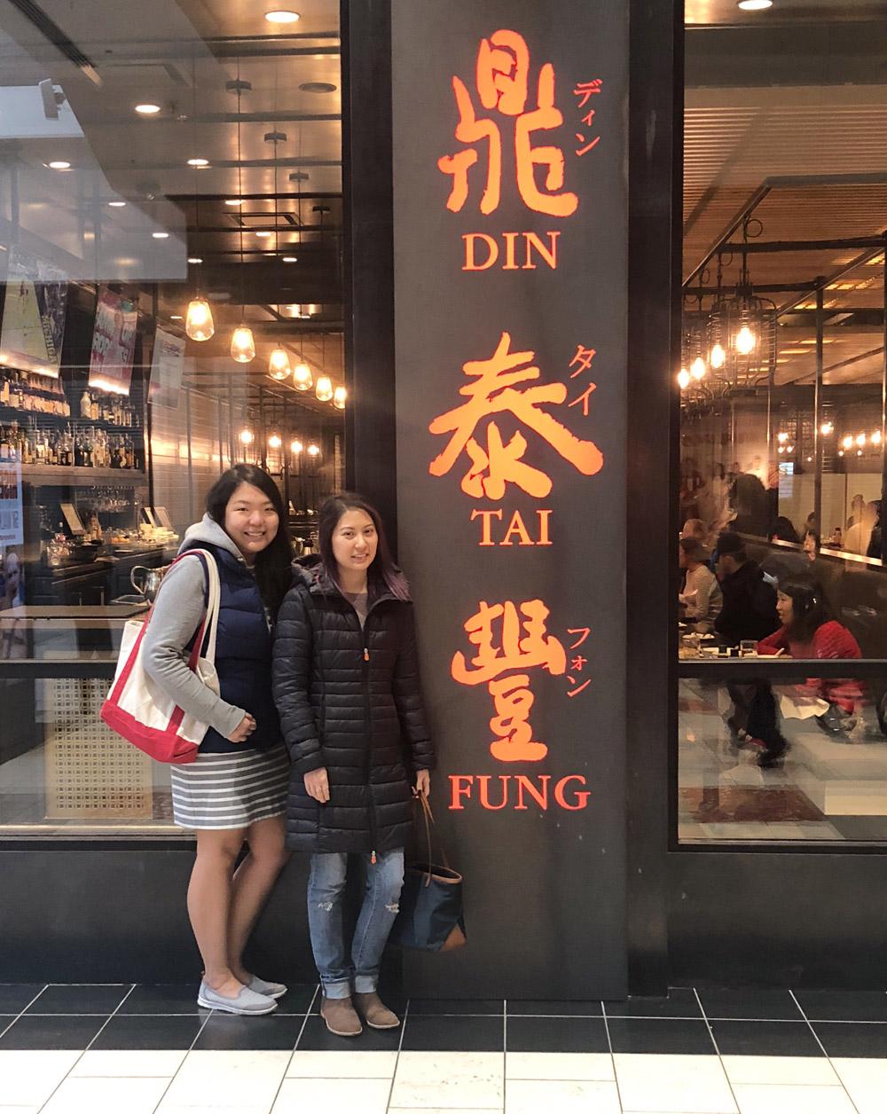 Din Tai Fung Portland